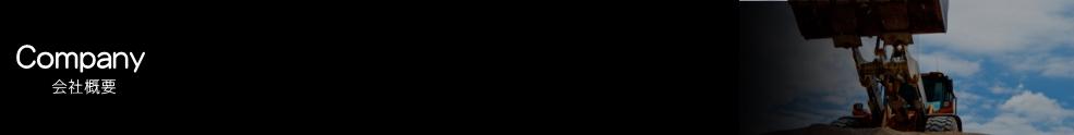 title_company3
